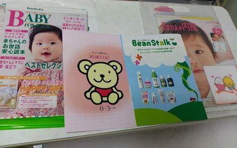 杉江産婦人科20130618 お土産2