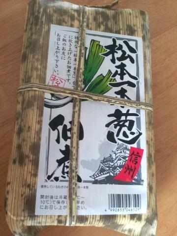 信州 松本一本葱 佃煮 (3)