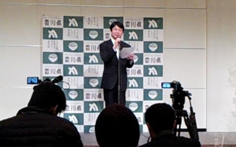 さぬきうまいもん祭りin大阪 201303 (23)