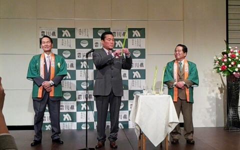 さぬきうまいもん祭りin大阪 201303 (14)