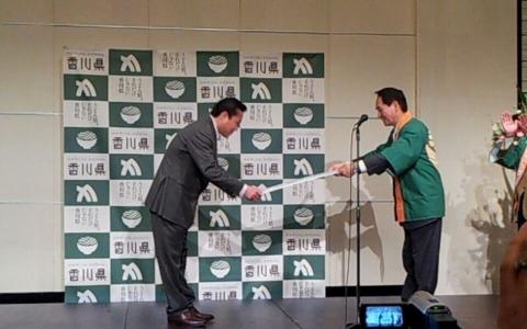 さぬきうまいもん祭りin大阪 201303 (1)