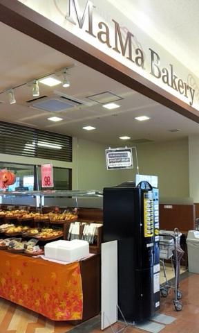 MaMa Bakeru オークワ郡山 (1)