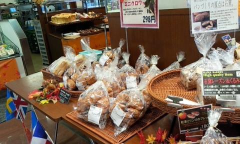MaMa Bakeru オークワ郡山 (10)
