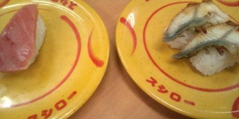 スシロー 201209 (3)