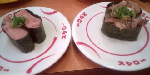 スシロー 201209 (7)