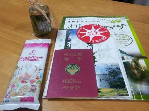 秋の大試食会 「さぬきうまいもん祭り in 大阪」】 (30)