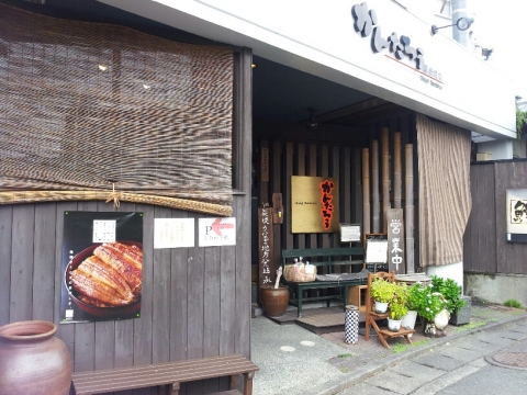 かんたろう 蜆塚店 (4)
