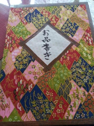 かんたろう 蜆塚店 (10)