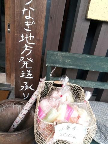 かんたろう 蜆塚店 (6)