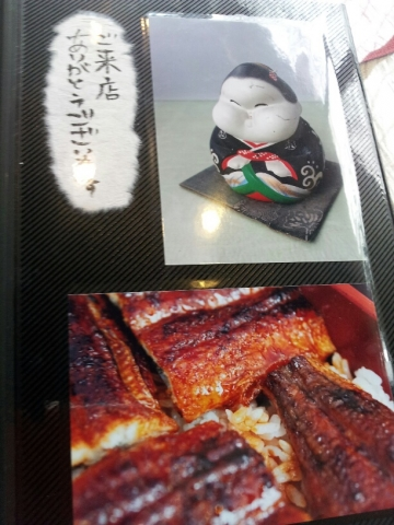 かんたろう 蜆塚店 (11)