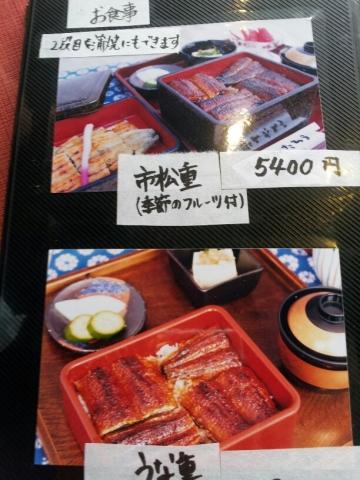 かんたろう 蜆塚店 (12)