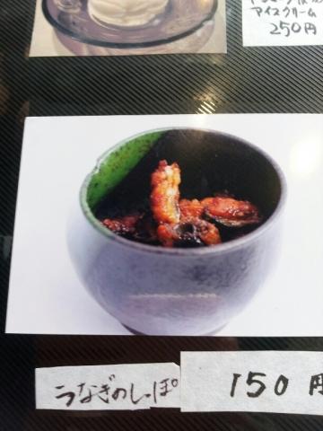 かんたろう 蜆塚店 (13)