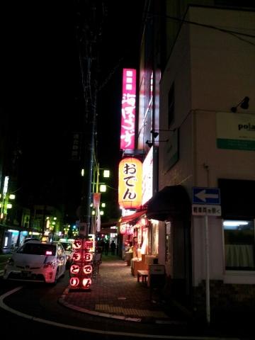 海ぼうず 本店 (2)