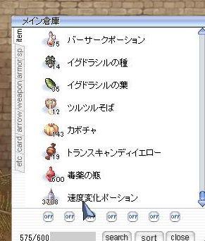 20131111_1.jpg