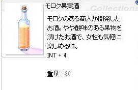 20131114_2.jpg