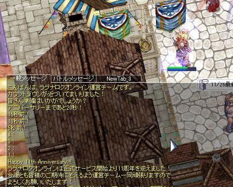 20131129_1.jpg