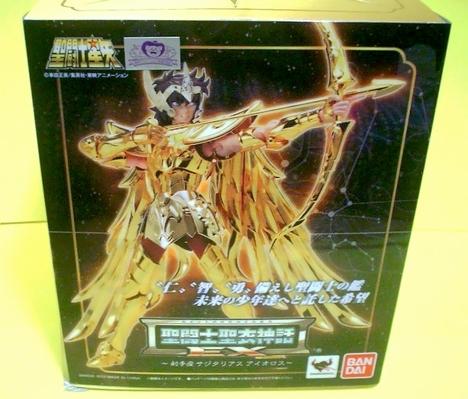 聖闘士聖衣神話EX-サジタリアス箱