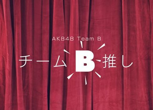 teamB.jpg