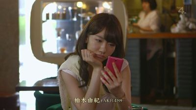 WONDA×AKB48「フォーチュンクッキー」 - AKB48 やっぱりチームBが好き