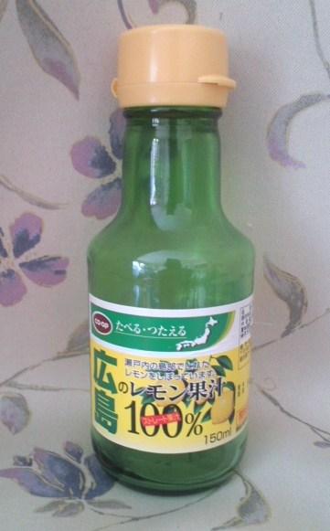 広島のレモン果汁