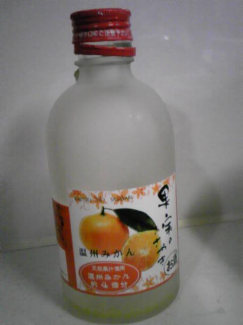 果実のささやき 温州みかん