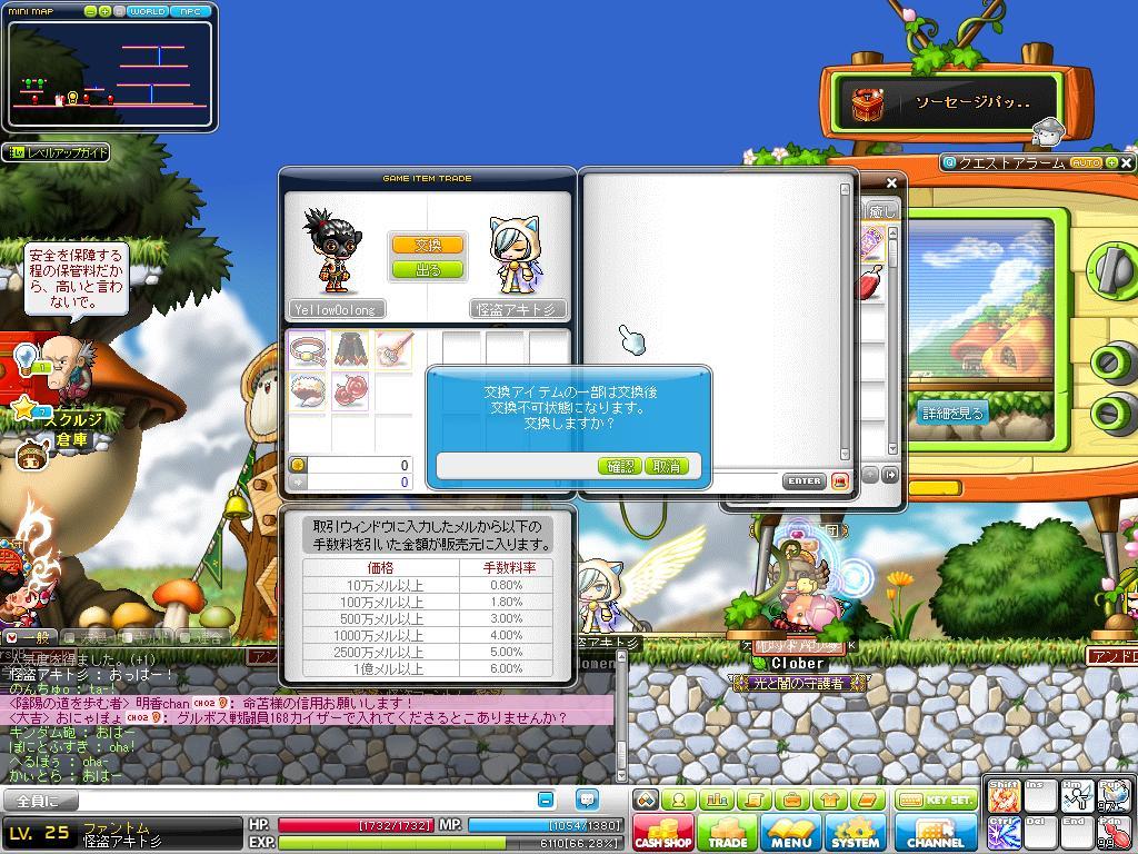 Maple130516_190107.jpg