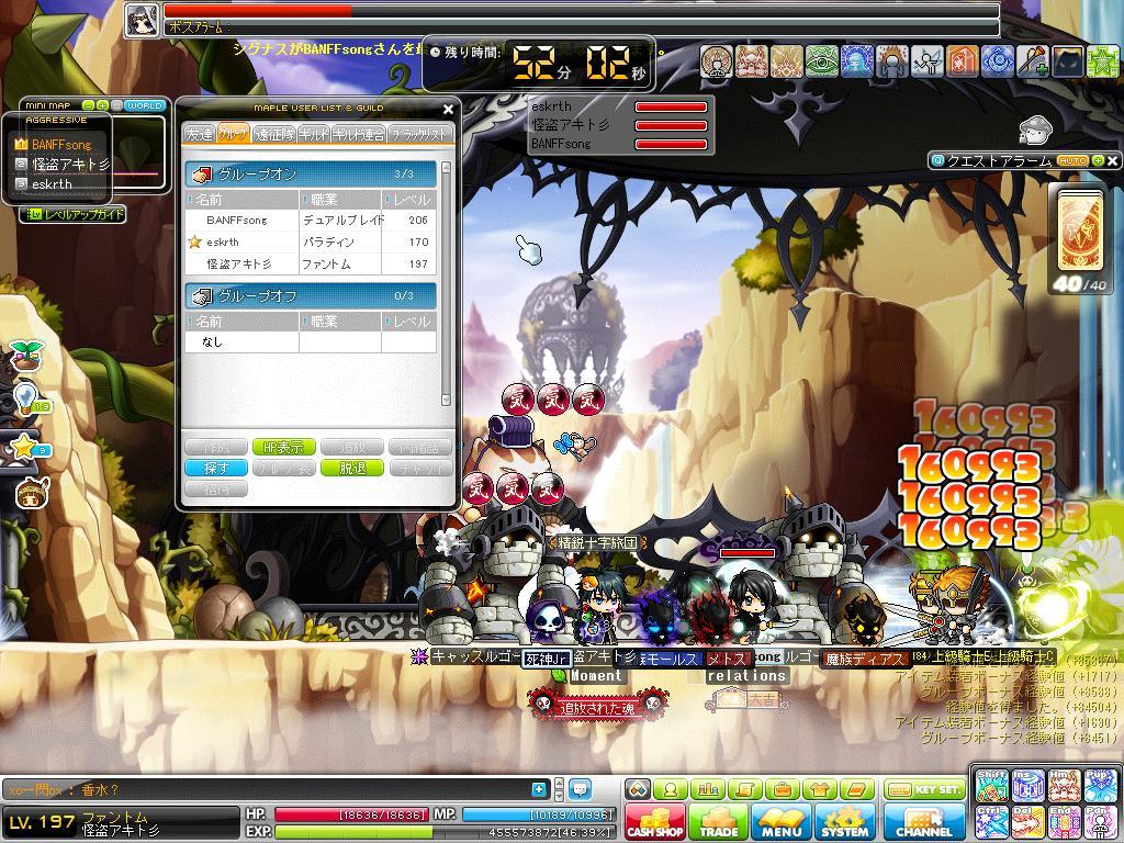 Maple130609_005519.jpg