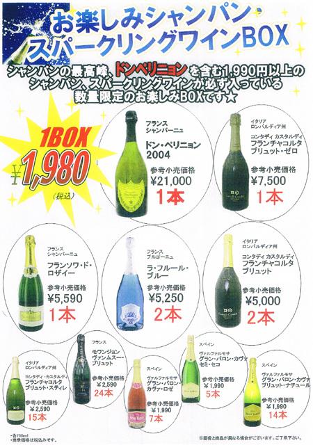 wine_box.jpg