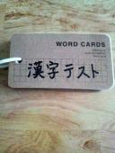 word_cards_001
