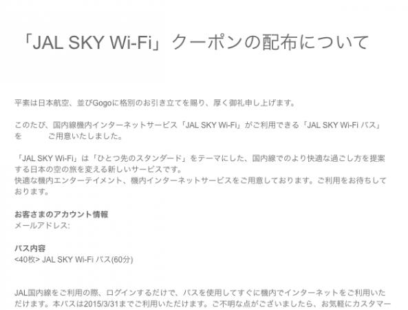 wifi_2.png
