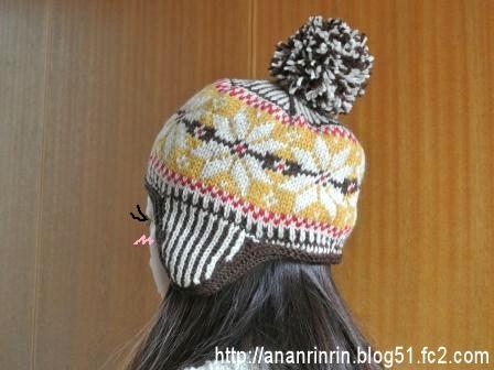 ボンボンニット帽1