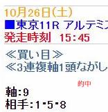 best1026.jpg