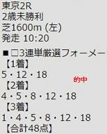 ichi1123.jpg