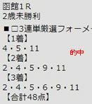 ichi721.jpg