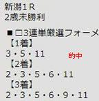 ichi84_1.jpg