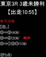 sn1103_2.jpg