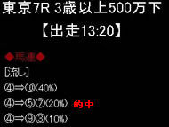 sn1103_4.jpg