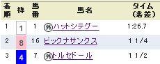 tokyo1_1116.jpg