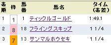 tokyo3_1116.jpg