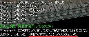20130509232324787.jpg