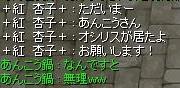 20130528160124bcc.jpg