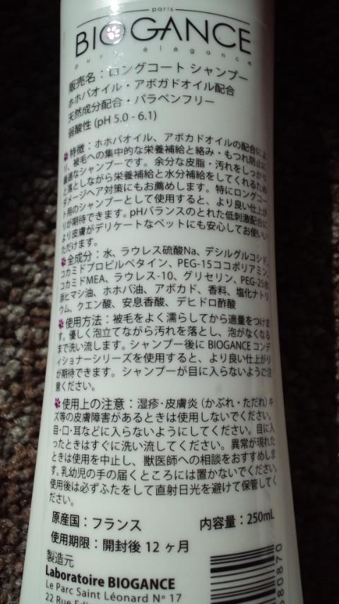 20131121194635167.jpg