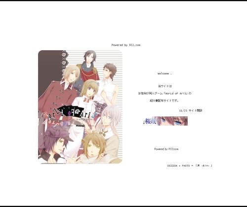 HP_sukuri-n.jpg