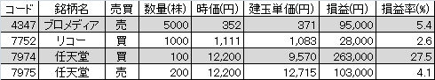 201308171756246c2.png