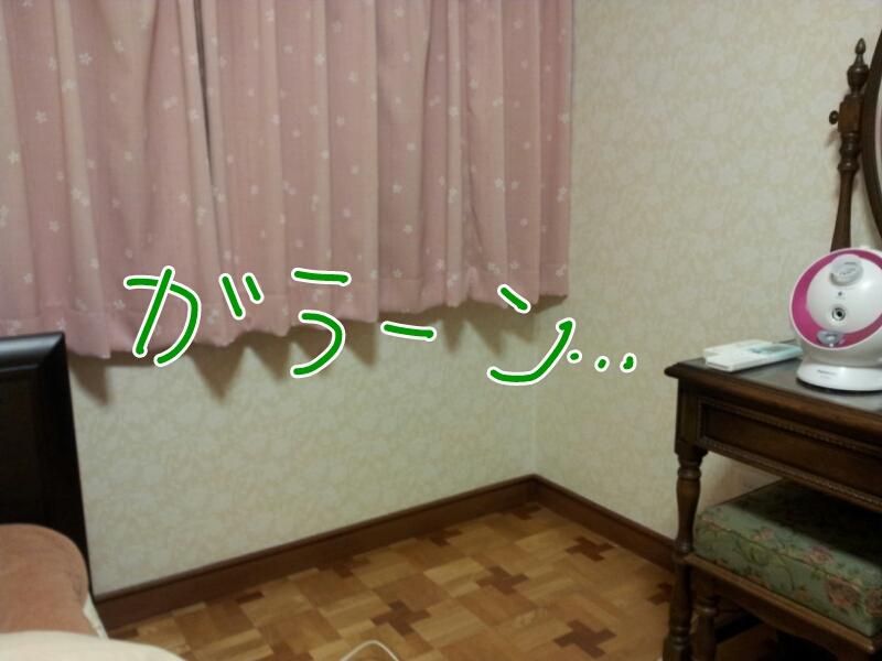fc2_2014-02-11_21-34-30-300.jpg