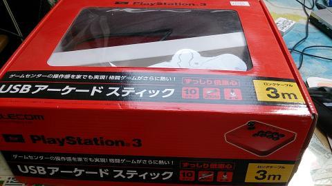 DSC_0003_convert_20131109221427.jpg