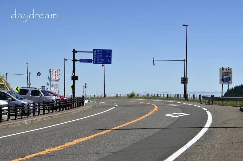 石北峠 国道39号線のお話 - daydream