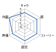 201306011241226ad.png