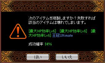 201308092343281cc.png
