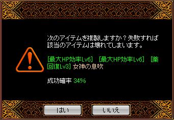 201308092344428d3.png
